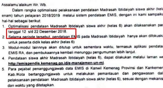 E-Manja Tingkat MI Deadline Tanggal 12-22 Desember 2018