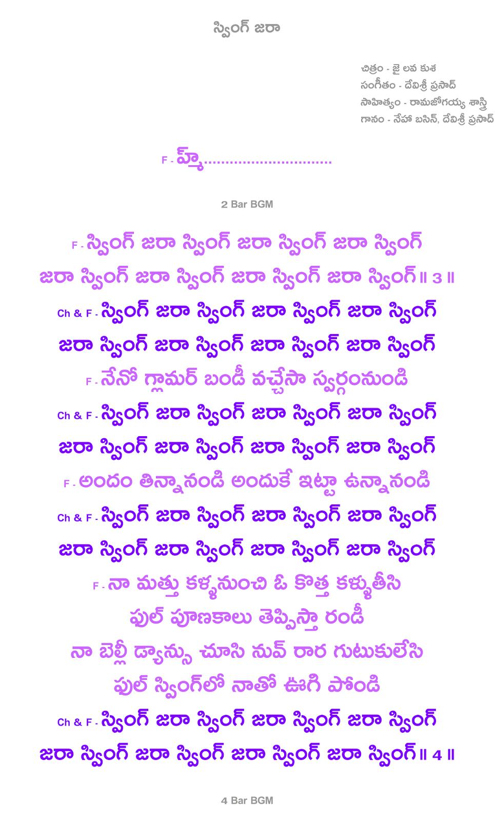 Lyrics bathukamma in pdf songs telugu