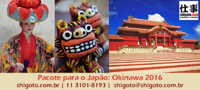 Okinawa 2016