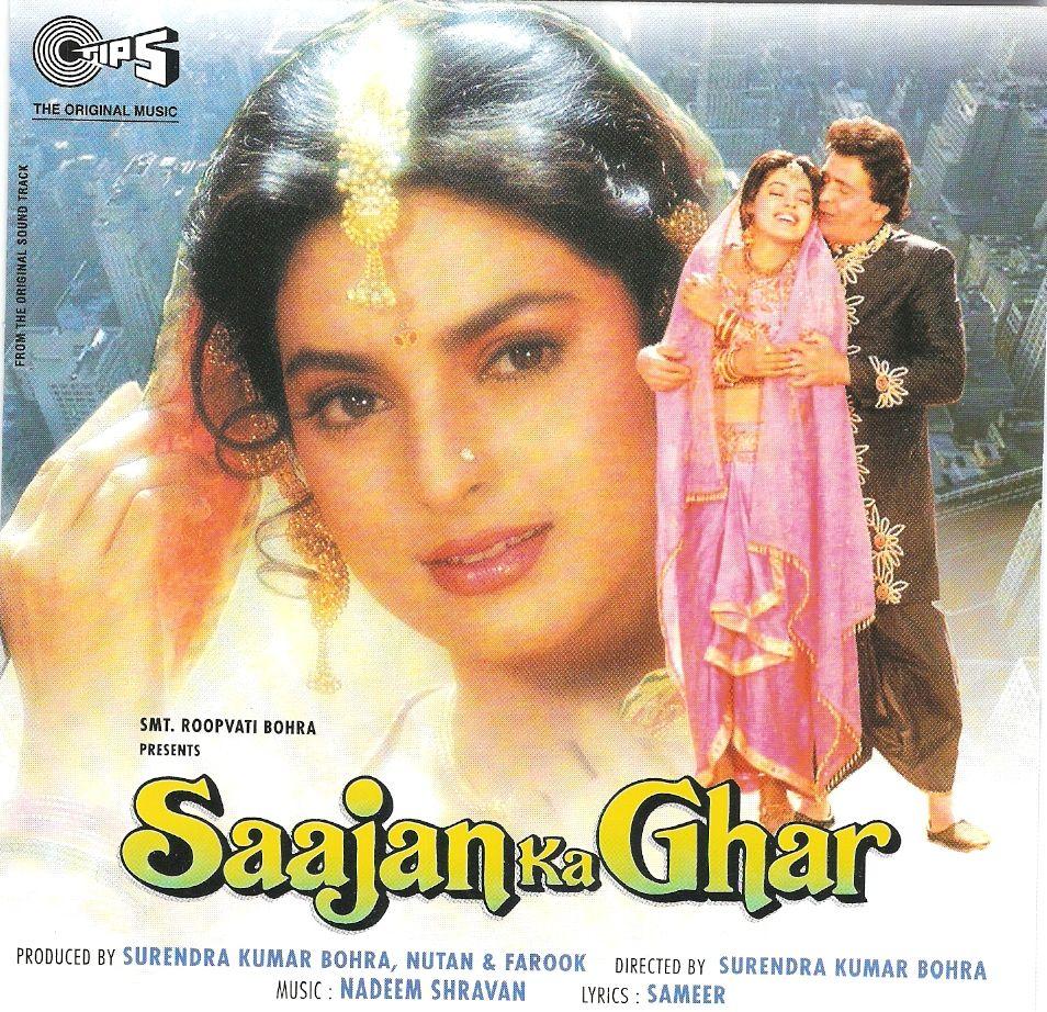 Saajan Ka Ghar movie