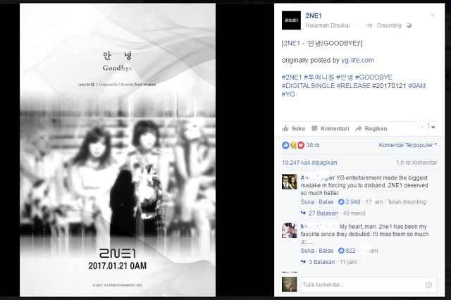 The Last Single of 2NE1 (not last dance but last single
