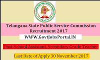 Telangana Public Service Commission Recruitment 2017 for 8792 Teacher