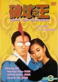 Xem Phim Vua Phá Hoại 1994