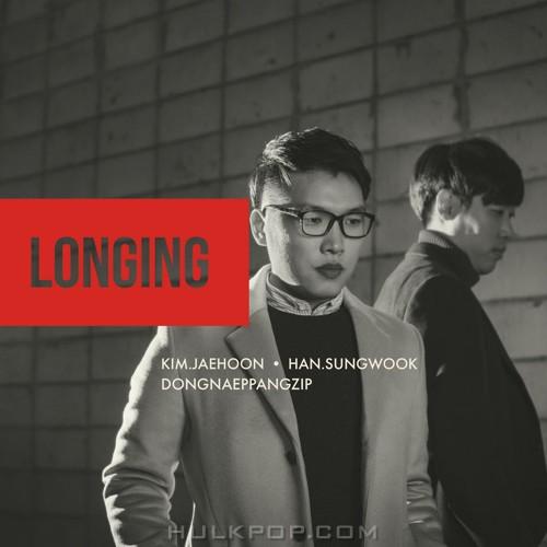 DONG.NAE.PPANG.ZIP – Longing – Single
