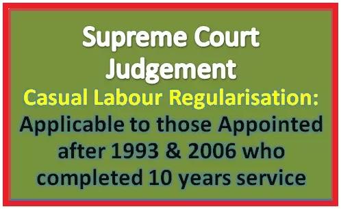 casual labour regulation supreme court judgement