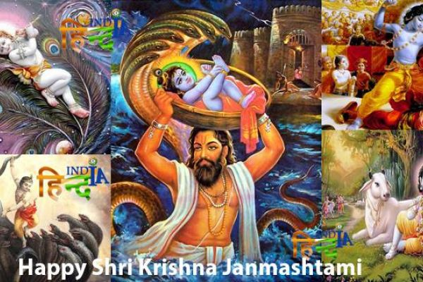 Special Messages on janmashtami