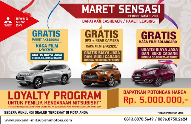 loyalty program mitsubishi outlander maret 2017