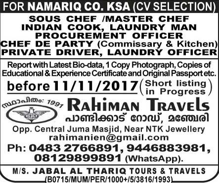 Namariq Company Saudi Arabia Jobs | Rahiman Travels