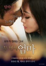Download Film Semi SECOND MOTHER 2015 Subtitle Indonesia