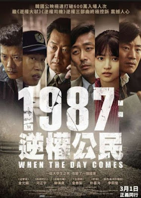 1987 when the day comes 1987 when the day comes sinopsis 1987 when the day comes review 1987 when the day comes imdb 1987 when the day comes blu ray 1987 when the day comes 2017 1987 when the day comes review indonesia 1987 when the day comes netflix 1987 when the day comes asianwiki 1987 when the day comes trailer 1987 when the day comes dvd 1987 when the day comes pantip 1987 when the day comes vietsub 1987 when the day comes korean movie 1987 when the day comes subthai 1987 when the day comes amazon