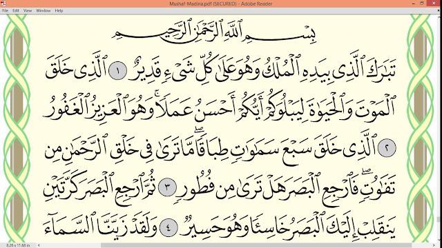 FADHILAT DAN KELEBIHAN SURAH AL-MULK