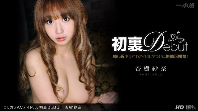 [1Pondo-270] Drama Collection - Sana Anju (UNCENSORED)