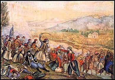 Η 25η Μαρτίου του 1821