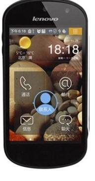 Lenovo-LePhone-S2.jpg