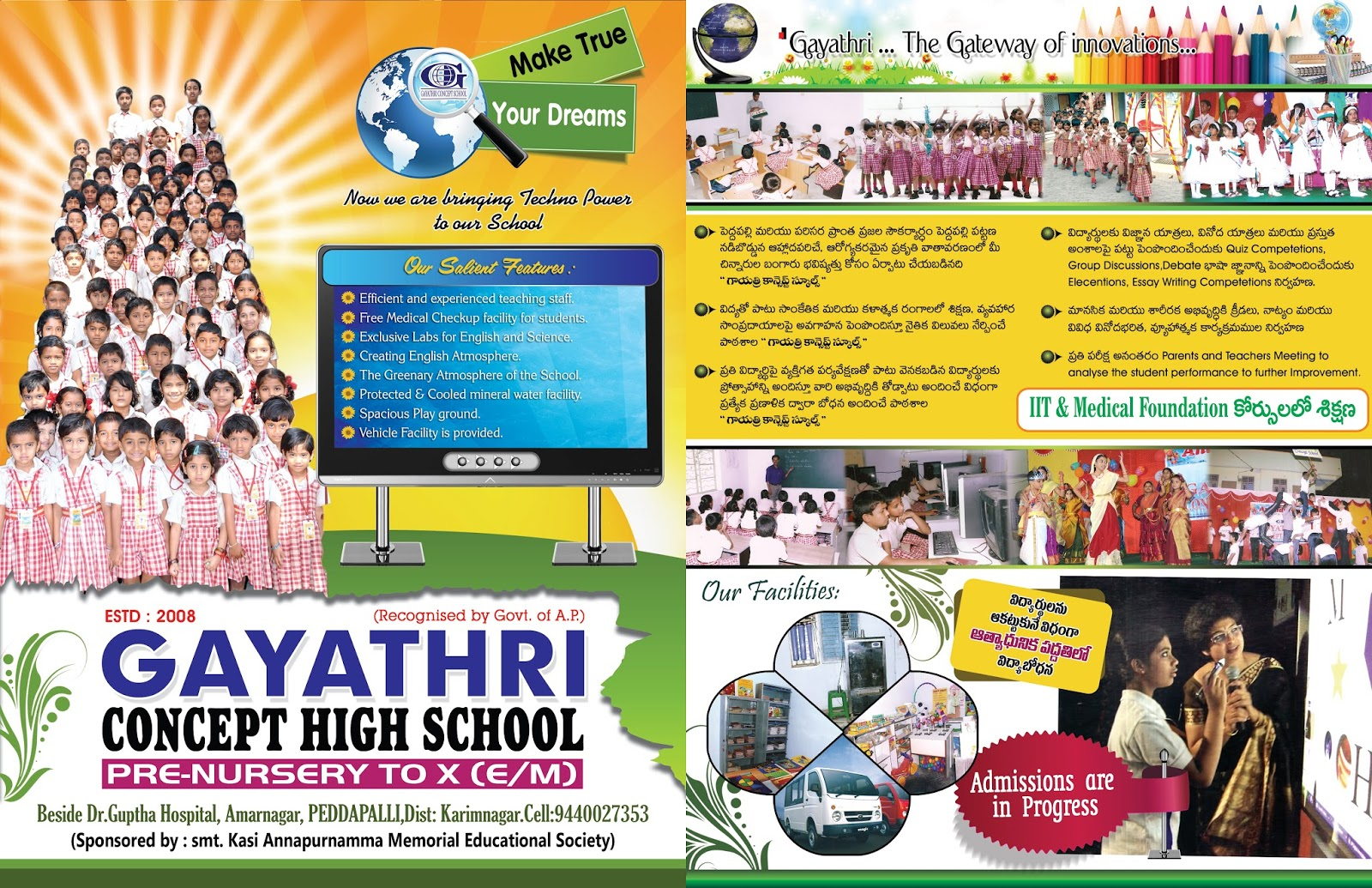 school brochure flyer psd templates free downloads