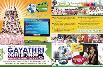school-brochure-psd-template-free-downloads-online-naveengfx.com