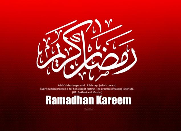Update!!! Kata Dan Kartu Ucapan Menyambut Bulan Ramadhan