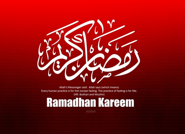 Sms Kartu Ucapan Ramadhan Terbaru 2016 H / 1437 H