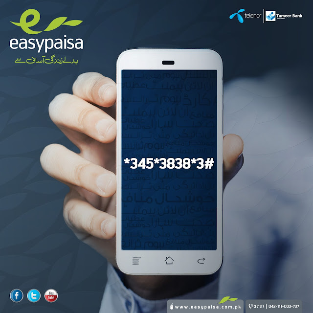 Easypaisa introduced pakistan's first mobile account credit