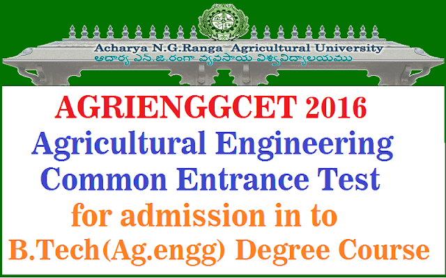 ANGRAU,AGRIENGGCET,Agricultural engineering entrance test 2016