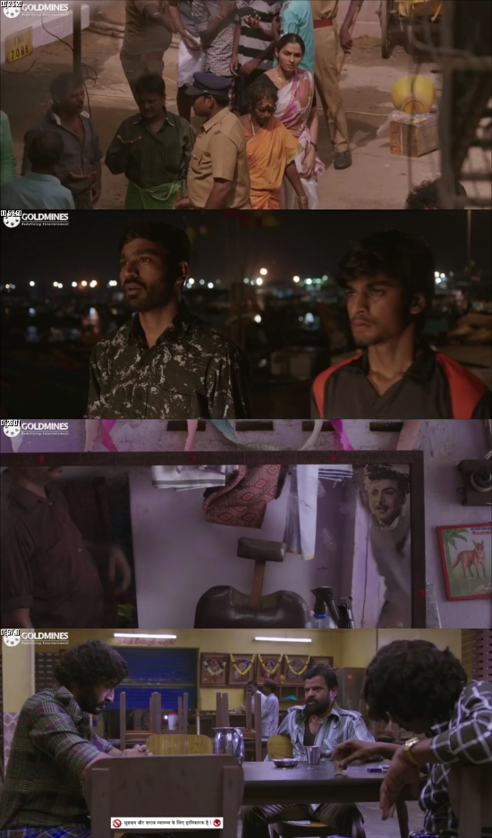 Vada Chennai 2020 Hindi Dubbed 720p 480p Full Movie Download