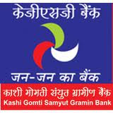 Government jobs in Uttar Pradesh @  KASHI GOMTI SAMYUT GRAMIN BANK Recruitment Offices Scale