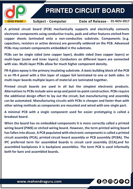 DP | Printed Circuit Board (PCB )   | 01 - 11 - 17