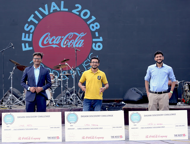Dasani Discovery Challenge competition - Plastic Waste Management Solutions Competition Winners Announced