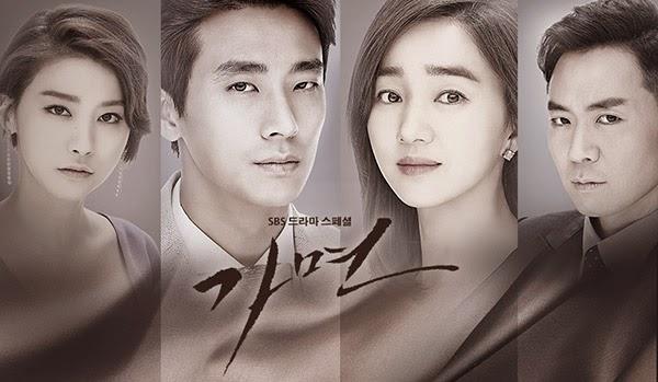 2015年韓劇 假面線上看