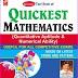 Download Quickest Mathematics By Kiran Prakashan