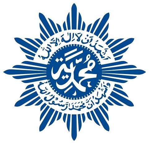 lirik lagu mars muhammadiyah sang surya lihat lirik