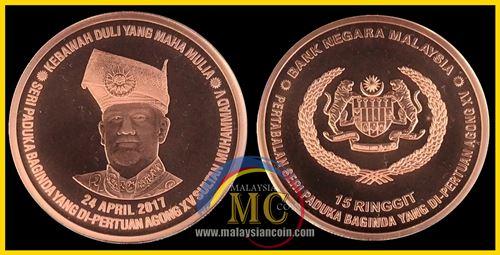 Sultan Muhammad