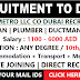Recruitment To Dubai: Future Metro LLC