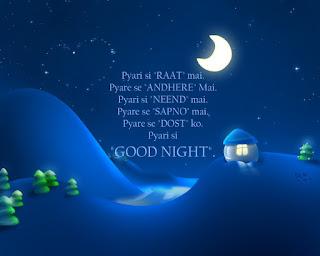 Good Night My Friend with Sweet Good Night Wishe in Hindi