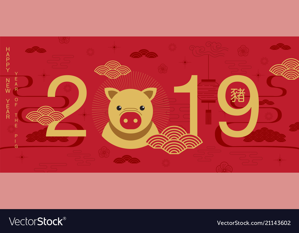 Happy Chinese New Year 2019 Wishes, Celebrations ~ Wishes, SMS ...