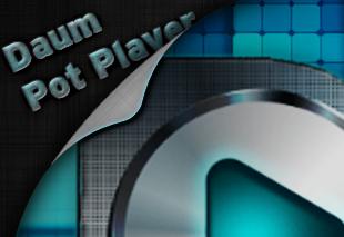 Daum PotPlayer Terbaru Direct Link