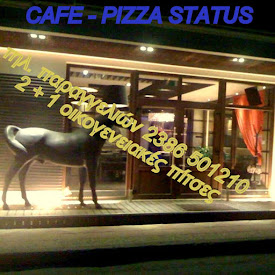 CAFE - PIZZA STATUS