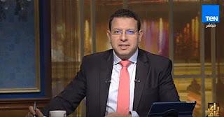 برنامج راى عام حلقة يوم الأربعاء 10-1-2018 عمرو عبد الحميد كاملة