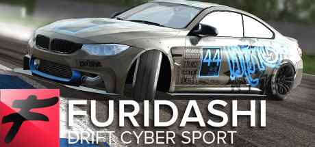 full-setup-of-furidashi-drift-cyber-sport-pc-game