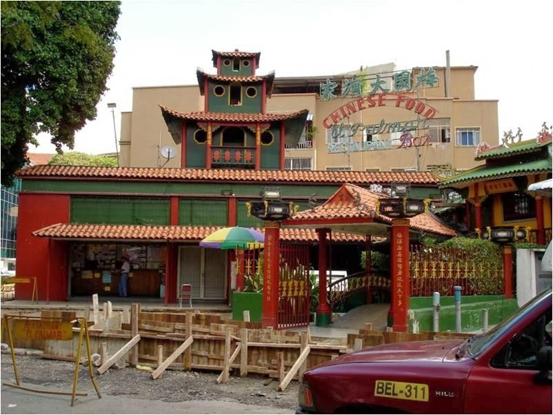El Palmar Restaurant Elizabethport Nj