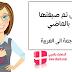 امثلة على جمل تم صيغتها بالماضي باللغة الدنماركية مع الترجمة الى العربية