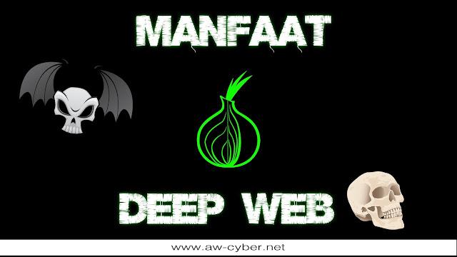 manfaat yang dimiliki deep web