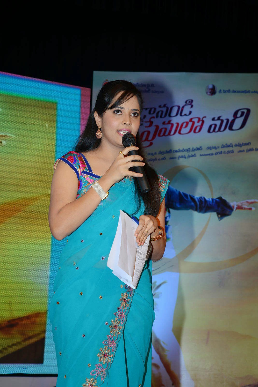Anchor Anasuya Latest Cute Hot Transparent Blue Saree Navel Show Spicy Photos Gallery At Paddanandi Premalo Mari Movie Audio Launch