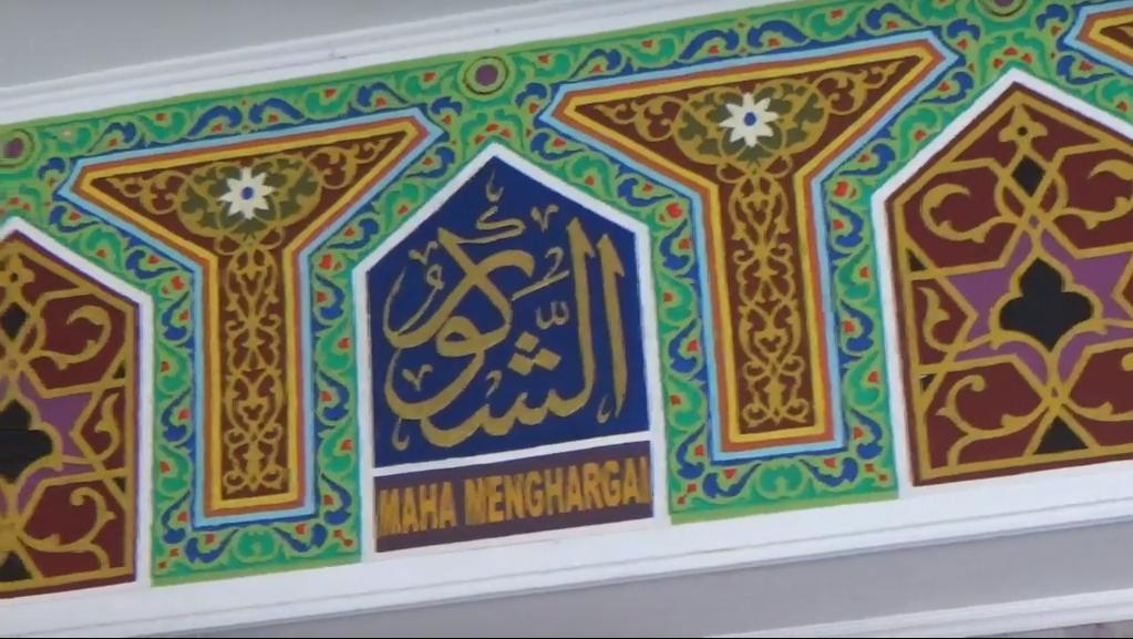 15 Contoh Alif Lam Syamsiah Dalam Asmaul Husna (Nama-Nama Allah)