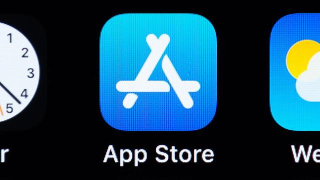 قواعد app store الصارمة