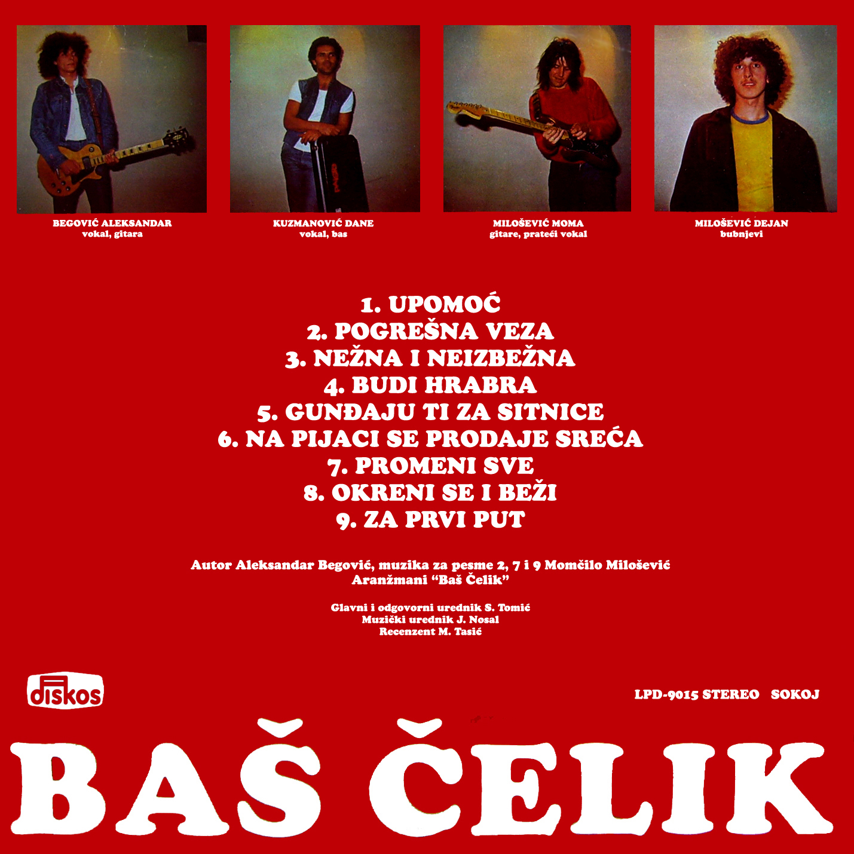 Download domaće muzike | Diskografije & Tekstovi & Omoti