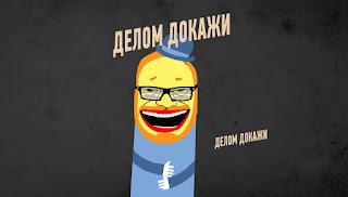 август-91, Навальный против «Ведомостей», и до свидания, Арам Ашотович