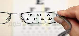 أعراض قصر النظر الحاد وعلاجه والوقايه منه