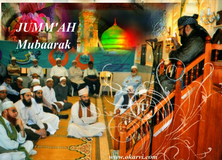 jumaah mubaarak november mosque allama kokab noorani okarvi