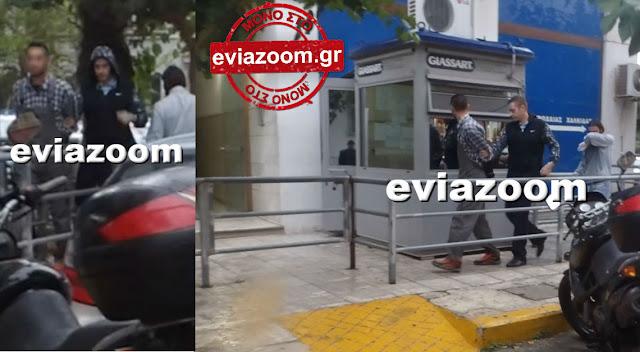 Ληστεία στην Αρτάκη: 34χρονος Χαλκιδέος ο ένοπλος που «μπούκαρε» στην Τράπεζα Πειραιώς - Δείτε τα νέα στοιχεία της ΕΛ.ΑΣ για την υπόθεση (ΦΩΤΟ & ΒΙΝΤΕΟ)